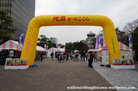 27Mar15 004 Japan Kyushu Kitakyushu Kokura