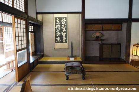 27Mar15 006 Japan Kyushu Kumamoto Kyu Hosokawa Gyobutei
