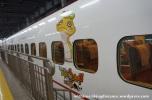 27Mar15 012 Japan JR Kyushu 800 Series Shinkansen Tsubame