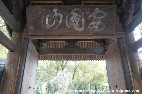 28Mar15 001 Japan Kyushu Fukuoka Shofukuji Temple