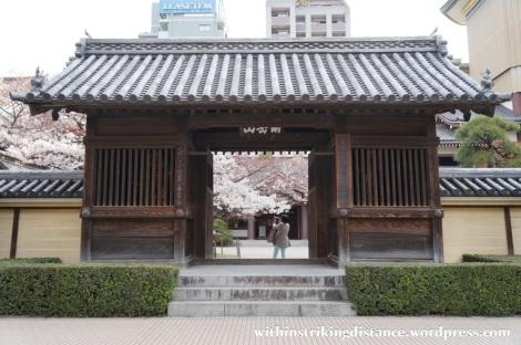28Mar15 001 Japan Kyushu Fukuoka Tochoji Temple