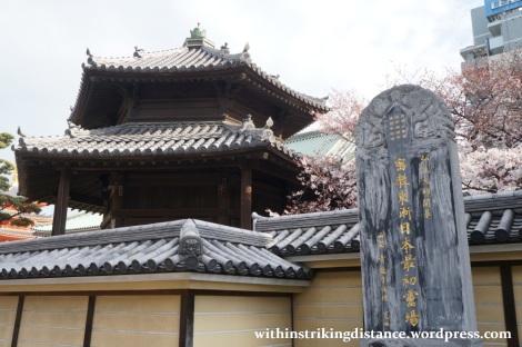28Mar15 002 Japan Kyushu Fukuoka Tochoji Temple