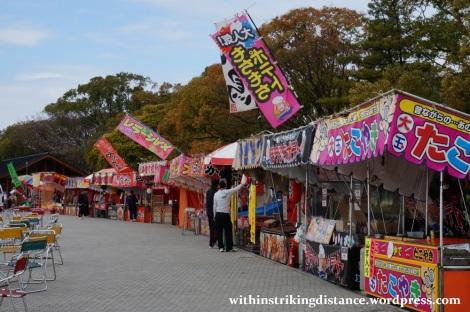 28Mar15 006 Japan Kyushu Fukuoka Castle Maizuru Ohori Park Sakura Cherry Blossom