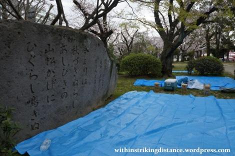28Mar15 007 Japan Kyushu Fukuoka Castle Maizuru Ohori Park Sakura Cherry Blossom