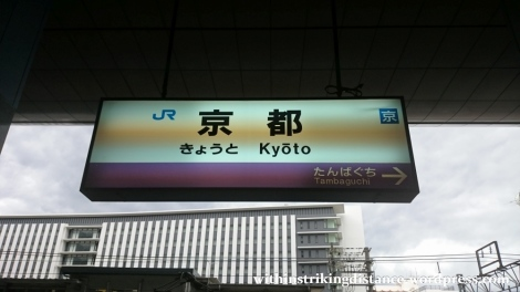 27Jun15 001 Japan Honshu JR West Kyoto Station