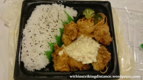 27Jun15 002 Japan Honshu Kansai Bento Meal