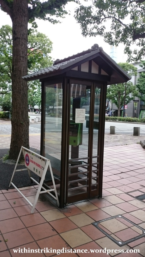 28Jun15 001 Japan Honshu Himeji Phone Booth
