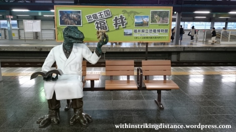 28Jun15 001 Japan Honshu JR West Fukui Station Dinosaur