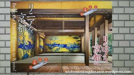 28Jun15 001 Japan Honshu Kyoto Chuo Shinkansen Maglev Proposal