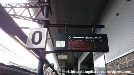 28Jun15 001 Japan Honshu Kyoto Station Platform Zero 0
