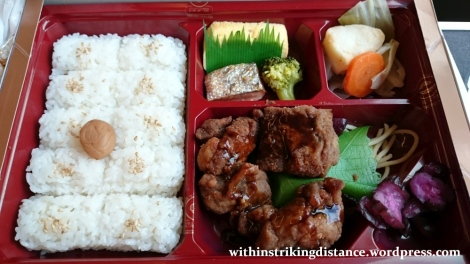 28Jun15 002 Japan Honshu Karaage Bento Fried Chicken Boxed Lunch
