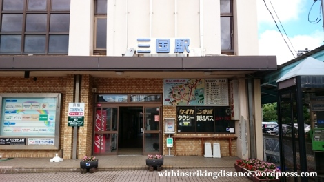 29Jun15 001 Japan Honshu Fukui Echizen Railway Mikuni Station