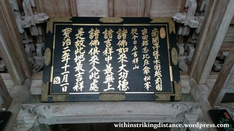 29Jun15 022 Japan Honshu Fukui Eiheiji