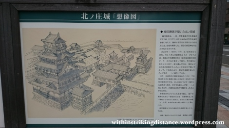 30Jun15 001 Japan Honshu Fukui Kitanosho Castle