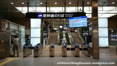 30Jun15 001 Japan Honshu Kanazawa Station JR West Hokuriku Shinkansen Entrance