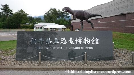 30Jun15 002 Japan Honshu Fukui Prefectural Dinosaur Museum