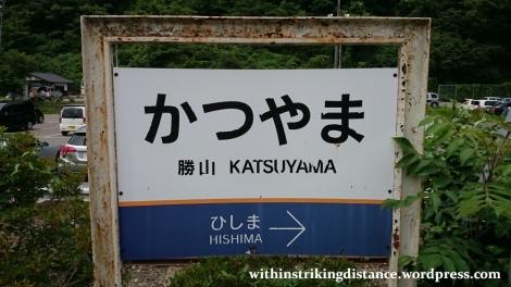 30Jun15 003 Japan Honshu Fukui Katsuyama Station Eiheiji Line Echizen Railway