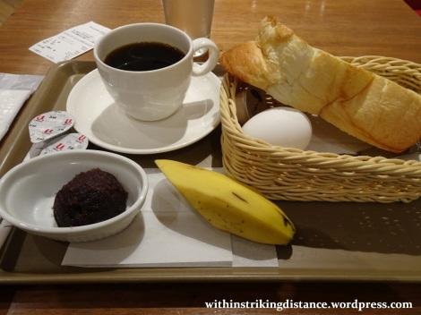 04Jun16 001 Japan Honshu Nagoya Station Trazione Ogura Toast Morning Set Breakfast