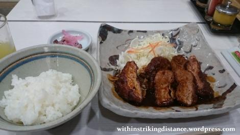 05Jun16 002 Japan Honshu Nagoya Yabaton Miso Katsu Dinner
