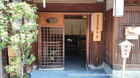 02Jul15 022 Japan Honshu Ishikawa Kanazawa Higashi Chaya Shima Teahouse