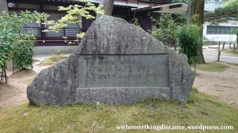 03Jul15 001 Japan Honshu Tohoku Iwate Hiraizumi Motsuji