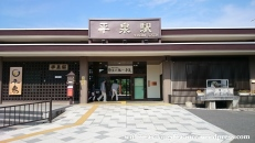 03Jul15 001 JR East Tohoku Main Line Hiraizumi Station Iwate Japan