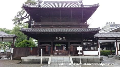05Jul15 002 Japan Honshu Tokyo Sengakuji 47 Forty Seven Ronin Graves