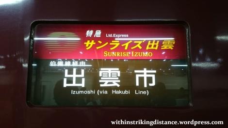 05-06Jul15 001 Japan Honshu 285 Series EMU JR Tokyo Izumo-shi Sunrise Izumo Night Train Sleeper