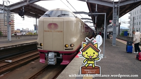 05-06Jul15 018 Japan Honshu 285 Series EMU JR Tokyo Izumo-shi Sunrise Izumo Night Train Sleeper