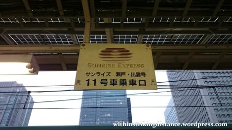 05Jul15 001 Japan Honshu Tokyo Station Sunrise Express Platform