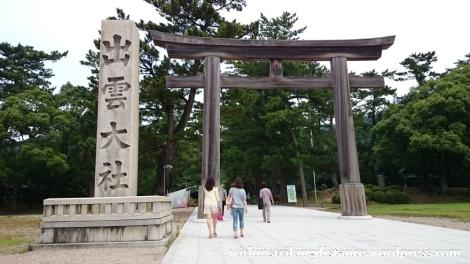 06jul15-001-japan-honshu-shimane-izumo-taisha-shrine