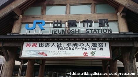 06jul15-001-japan-honshu-shimane-jr-izumoshi-station