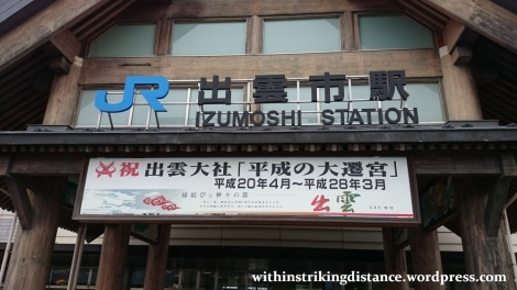 06jul15-001-japan-honshu-shimane-jr-izumoshi-station