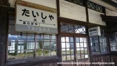 06jul15-007-japan-honshu-izumo-jr-former-taisha-station