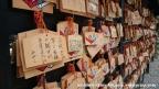 06jul15-013-japan-honshu-shimane-izumo-taisha-shrine