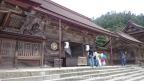 06jul15-018-japan-honshu-shimane-izumo-taisha-shrine