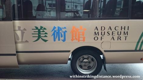 07jul15-001-japan-honshu-shimane-matsue-adachi-museum-of-art-shuttle