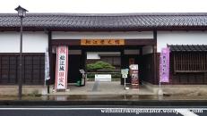 07jul15-002-japan-honshu-shimane-matsue-rekishikan-history-museum