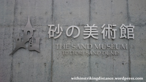 08jul15-002-japan-tottori-sand-museum