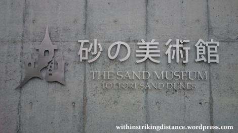 08jul15-002-japan-tottori-sand-museum