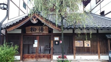 09jul15-006-japan-kansai-hyogo-toyooka-kinosaki-onsen-yanagiyu-public-hot-spring-bath