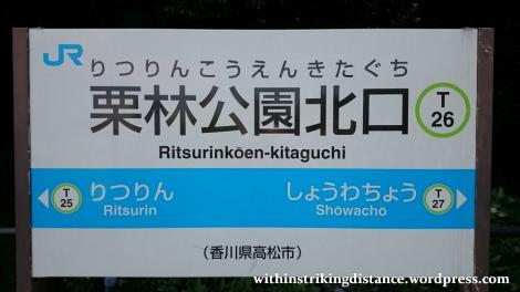 10jul15-003-japan-railways-jr-shikoku-kotoku-line-ritsurin-koen-kitaguchi-train-station-takamatsu-kagawa