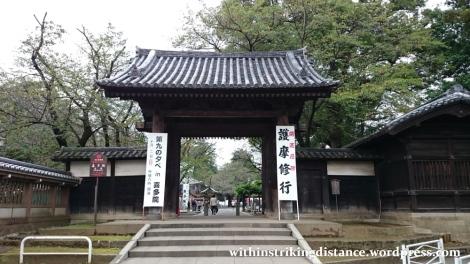 01oct16-001-japan-kanto-saitama-kawagoe-kitain-gate