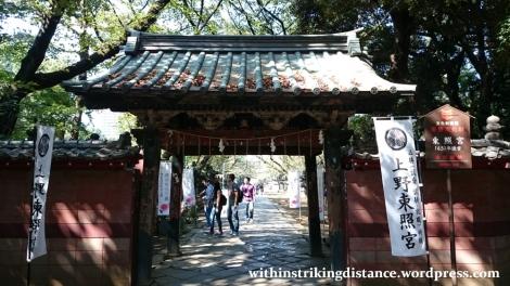 02oct16-005-japan-kanto-tokyo-taito-ueno-park-ueno-tosho-gu-shrine-kanei-ji