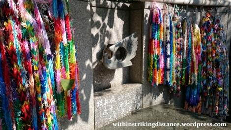 02oct16-012-japan-kanto-tokyo-taito-ueno-park-ueno-tosho-gu-shrine-kanei-ji
