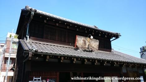 02oct16-013-japan-kanto-tokyo-taito-ueno-shitamachi-yoshida-ya-sake-shop