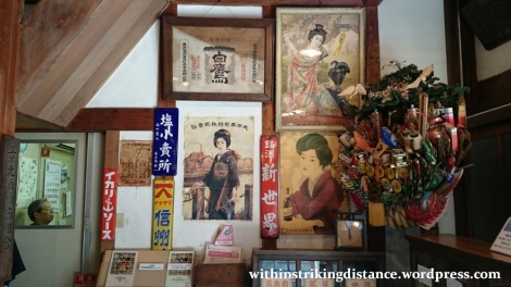 02oct16-015-japan-kanto-tokyo-taito-ueno-shitamachi-yoshida-ya-sake-shop
