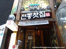 08feb16-008-south-korea-seoul-insadong-insamaru-cafe
