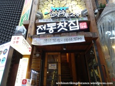 08feb16-008-south-korea-seoul-insadong-insamaru-cafe
