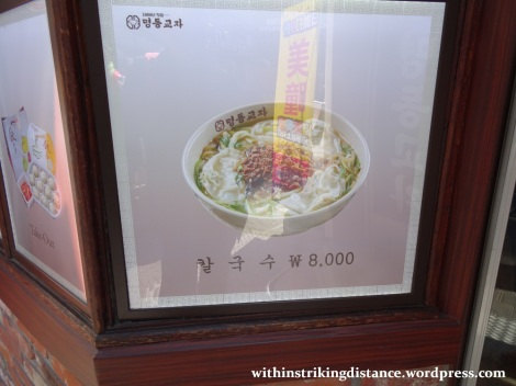 09feb16-008-south-korea-seoul-myeongdong-kyoja-kalguksu-restaurant-menu